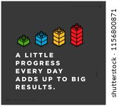 a little progress every day... | Shutterstock .eps vector #1156800871