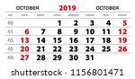 wall calendar 2019 for october  ... | Shutterstock .eps vector #1156801471