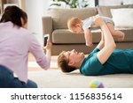 family  technology and people... | Shutterstock . vector #1156835614