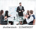 senior manager of the company... | Shutterstock . vector #1156858207