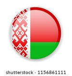 belarus flag. round bright icon.... | Shutterstock .eps vector #1156861111