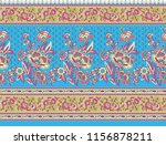 seamless traditional background ... | Shutterstock . vector #1156878211