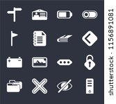 set of 16 icons such as server  ...
