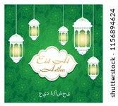 muslim holiday eid al adha...   Shutterstock .eps vector #1156894624
