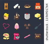 set of 16 icons such as coffee...