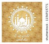 muslim holiday eid al adha...   Shutterstock .eps vector #1156915771