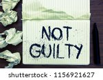 word writing text not guilty.... | Shutterstock . vector #1156921627