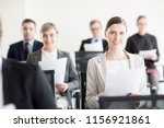 group of professional... | Shutterstock . vector #1156921861