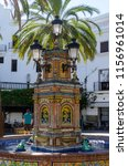 detail on pescaitos fountain in ... | Shutterstock . vector #1156961014