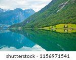 Oppstrynsvatn (also known as Oppstrynsvatnet, Strynevatnet, or Strynevatn) is a lake in the municipality of Stryn in Sogn og Fjordane county, Norway - stock photo