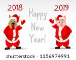 greeting card with the new year ...   Shutterstock .eps vector #1156974991
