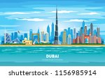 dubai uae city skyline color... | Shutterstock .eps vector #1156985914