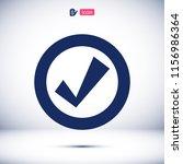 confirm icons  stock vector... | Shutterstock .eps vector #1156986364