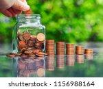 saving money concept | Shutterstock . vector #1156988164