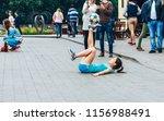 may 13  2018 minsk belarus... | Shutterstock . vector #1156988491