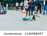 may 13  2018 minsk belarus... | Shutterstock . vector #1156988497