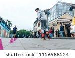 may 13  2018 minsk belarus... | Shutterstock . vector #1156988524