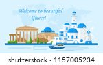 vector illustration of greece... | Shutterstock .eps vector #1157005234