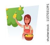 ute cartoon character. pretty... | Shutterstock .eps vector #1157031391