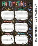 school timetable template on... | Shutterstock .eps vector #1157038807