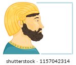 profile of cyrus ruler of... | Shutterstock .eps vector #1157042314