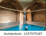 islamic republic of iran.... | Shutterstock . vector #1157079187