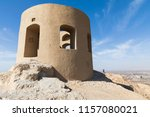 islamic republic of iran.... | Shutterstock . vector #1157080021