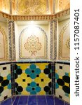 islamic republic of iran.... | Shutterstock . vector #1157087401