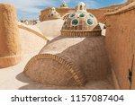 islamic republic of iran.... | Shutterstock . vector #1157087404