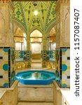 islamic republic of iran.... | Shutterstock . vector #1157087407