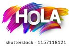 hola card  spanish. colorful... | Shutterstock .eps vector #1157118121