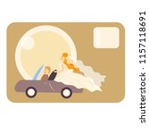bride and groom in the car on a ... | Shutterstock .eps vector #1157118691