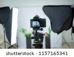 closeup view of professional... | Shutterstock . vector #1157165341