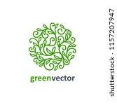 green leaf logo design...   Shutterstock .eps vector #1157207947