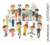 family and community of people. | Shutterstock .eps vector #1157252467