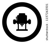 milling cutter icon black color ... | Shutterstock .eps vector #1157263501