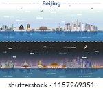 vector abstract illustration of ... | Shutterstock .eps vector #1157269351