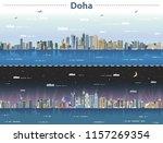 vector illustration of doha... | Shutterstock .eps vector #1157269354