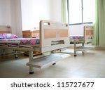 Interior Of New Empty Hospital...