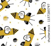 childish seamless pattern with... | Shutterstock .eps vector #1157285797
