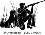 Stock vector duck hunter sitting position 1157349007