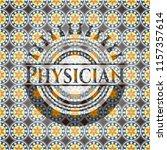 physician arabic emblem.... | Shutterstock .eps vector #1157357614