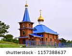 wooden  hurch with domes.... | Shutterstock . vector #1157388637