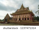 sihanoukville  cambodia   march ... | Shutterstock . vector #1157471314