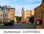 kiev  ukraine   july 28  2018 ... | Shutterstock . vector #1157472811