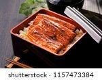 unagi grilled eel over rice...   Shutterstock . vector #1157473384