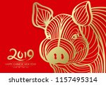 Happy Chinese New Year 2019 An...
