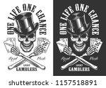 casino concept with skull in... | Shutterstock .eps vector #1157518891