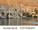 old town of halfeti.the old...   Shutterstock . vector #1157536447