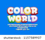vector bright logo color world... | Shutterstock .eps vector #1157589937